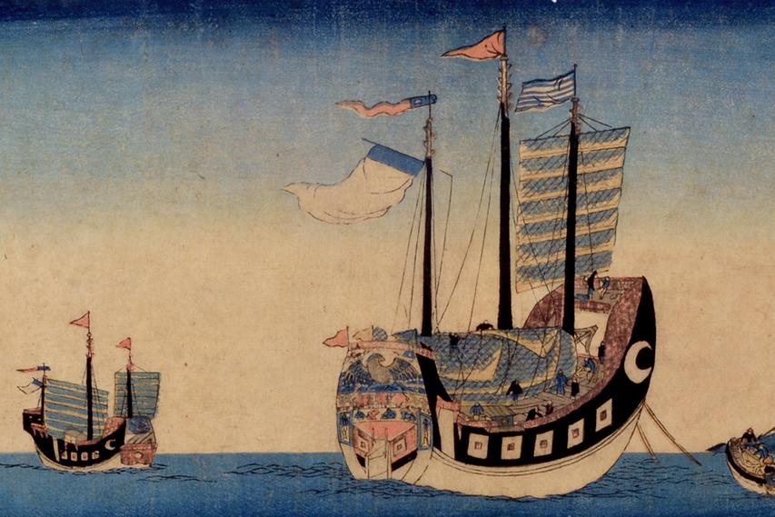 Navios chineses no porto de Nagasaki, Japão