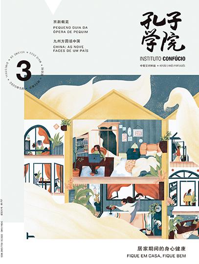 Capa da Revista Instituto Confúcio Edição 03 de 2020