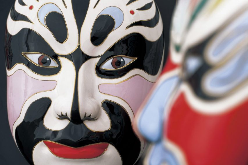 Máscara da Opera de Pequim