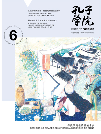 Capa Edição 06 de 2020